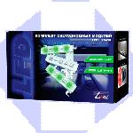 Набор Linel LED L25M 3W green