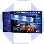 Комплект Linel LED L50M 3W BC blue